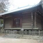 Nara 11
